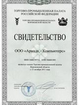 Евгений Савин