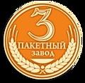 ООО Третий пакетный завод